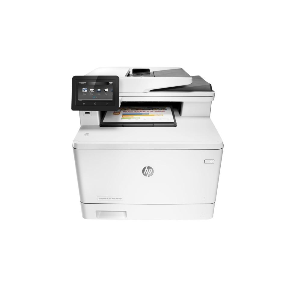 HP LaserJet Pro 400 MFP M477fdw Wifi (Réf HP : CF379A)